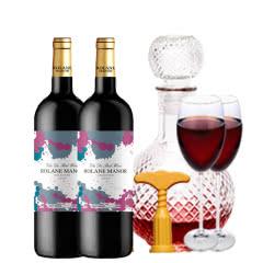 法国原酒进口赤霞珠甜红葡萄酒云墓君尚甜红葡萄酒 下单送酒具5件套 750ml*2
