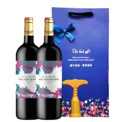 法国原酒进口赤霞珠甜红葡萄酒云墓君尚甜红葡萄酒 送礼品袋 开瓶器 750ml*2