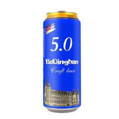 德国精酿工艺啤酒罐装德国风味黄啤500ml单瓶装