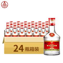 52°五粮液股份A级佳宾级小酒版125ml*24 整箱装