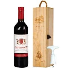 歌思美露维克多半甜型红葡萄酒红酒单支松木盒装送开瓶器750ml*1
