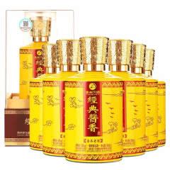 【东晟之美】53°习酒经典酱香(金品老酒)酱香型 500ml(6瓶装)