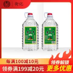 60°衡水衡记老白干桶装泡药专用5L*2桶装(每桶约10斤)