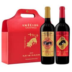 13°长城华夏大酒窖礼盒装 红酒750ml*2瓶