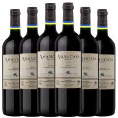 拉菲罗斯柴尔德凯洛酒庄系列干红葡萄酒 阿根廷进口红酒 安第斯拉菲 750ml*6