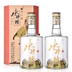 52°水井坊·(三国义勇仁)井台简装版500ml(双瓶装)