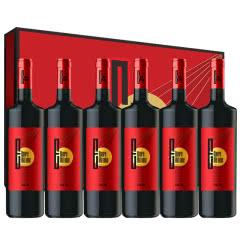 【红酒礼盒】澳大利亚进口红酒14度澳洲老藤珍藏齐肩瓶型干红葡萄酒750ml*6瓶