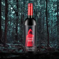 西班牙进口红酒 奥兰Torre Oria小红帽陈酿干红葡萄酒750ml