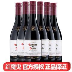 智利原瓶进口红酒干露红魔鬼黑皮诺红葡萄酒750ml*6支装
