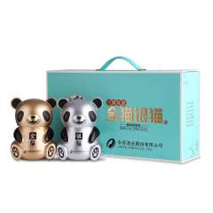 52°舍得熊猫礼盒 金猫银猫酒 浓香型白酒礼盒装 500ml*2瓶