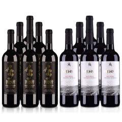法国红酒法国思慕干红葡萄酒750ml*6+西班牙欧瑞安门萨古藤干红葡萄酒750ml*6