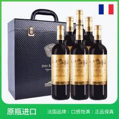 法国红酒(原瓶进口)梦图侯爵干红葡萄酒750ml*6瓶 皮质礼盒