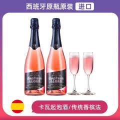 【包邮赠香槟杯】西班牙进口爱之湾酩珠卡瓦桃红半干高泡香槟法酿造起泡葡萄酒750ml*2