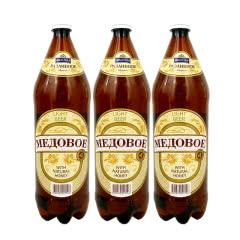 俄罗斯进口啤酒 波罗的海蜂蜜味精酿啤酒 淡爽啤酒女士酒麦芽大麦黄啤大桶装1.35L(3瓶)
