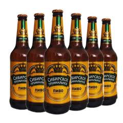 俄罗斯原装进口啤酒西伯利亚皇冠牌大麦黄啤酒精酿啤酒450ml(6瓶)