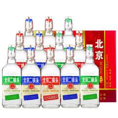 永丰牌北京二锅头清香型纯粮酒(出口型小方瓶)三色42度(整箱装)500ml*12瓶