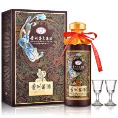 53°茅台集团贵州酱酒七窖优品500ml