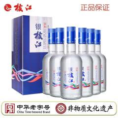 42°湖北枝江 柔和银枝江柔雅白酒 纯粮固态发酵白酒整箱500ml*6瓶