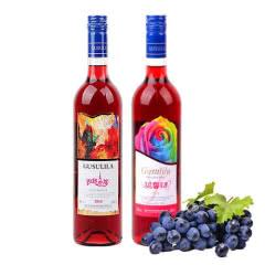 甜果酒葡萄酒女士低度果酒甜红酒葡萄酒750ml*2瓶(2种口味)