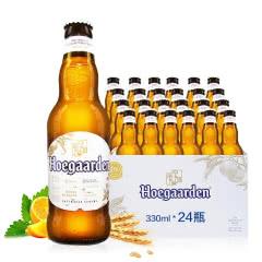 福佳(Hoegaarden)小麦白啤酒福佳白啤比利时风味330ml*24瓶 整箱装