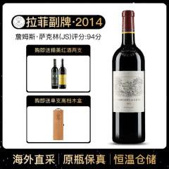 2014年 拉菲副牌干红葡萄酒 拉菲珍宝 法国原瓶进口红酒 单支 750ml