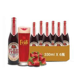 比利时进口精酿Fruli芙力草莓啤酒330ml(6瓶)