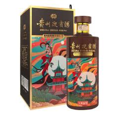 (买一送一)53°贵州迎宾酒 大师秘酿 酱香型白酒500ml瓶单瓶装