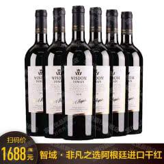 14.5°阿根廷原瓶进口干红葡萄酒智域门多萨产区750ml*6