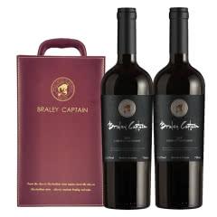 【双支礼盒】澳洲进口红酒经典老船长14.5度赤霞珠干红葡萄酒整箱750ml*2
