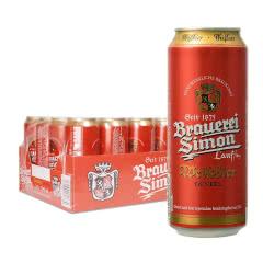 德国原瓶茜蒙黑啤酒500ml(24听)