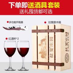 整箱装木盒红酒礼盒(赠品,不可单独下单,单独下单不发货)