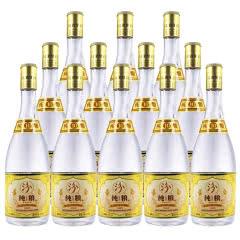 53°汾酒黄盖 纯粮10年 清香型白酒  475ml*6瓶  整箱装