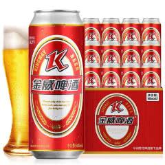 雪花金威啤酒12听500mL罐装小麦啤酒整箱批发口感清爽