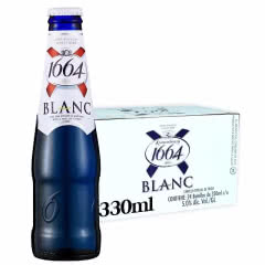 法国原装进口1664啤酒330ml*24瓶 克伦堡凯旋1664小麦白啤酒整箱