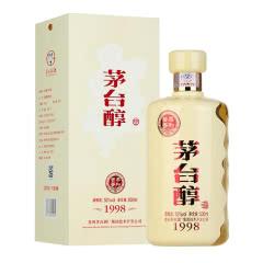 53°贵州茅台集团茅台醇1998酱香型白酒礼盒500ml
