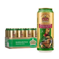 凯尔特人德国进口拉格啤酒500ml*18听