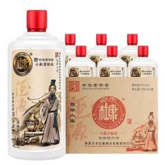 50°白水杜康小批量纯粮酿造浓香型白酒大容量750ml*6瓶装整箱装