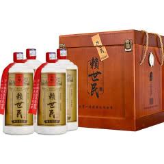 53°赖世民 祥瑞 贵州茅台镇53度酱香型白酒 大容量1000ml*4 木箱礼盒装