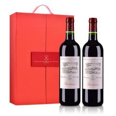 法国拉菲罗斯柴尔德尚品2018波尔多法定产区红葡萄酒750ml*2红酒礼盒