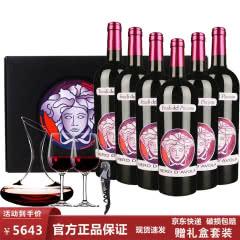 意大利范思哲原瓶进口干红酒葡萄酒750ml*6礼盒装