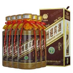 53°贵州迎宾酒五星荣耀酱香型白酒500ml*6【整箱】