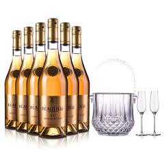 40°法国(原瓶进口)法圣古堡公爵XO白兰地700ml*6+YIDI手工水晶香槟杯220ml*2+精美冰桶1000ml