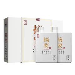 53度贵州金沙摘要珍品版酱香型白酒500ml*2瓶礼盒装