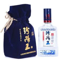42°汾酒 汾阳王 青花5号 清香型白酒500ml装