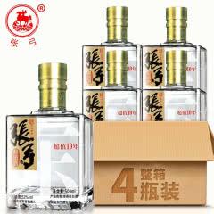 52°张弓酒 超值10年 浓香型白酒 纯粮白酒 500ml*4整箱装
