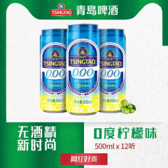 青岛啤酒0.00无酒精饮料500ml*12听 柠檬味