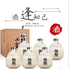 金不换秘酿小窖52度浓香型白酒 500ml*6瓶装