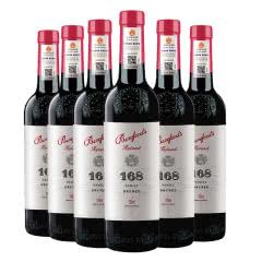 澳大利亚原瓶进口红酒 奔富海兰酒庄bn168干红葡萄酒750ml*6瓶整箱