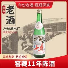 【老酒特卖】48°西凤大曲500ml(2010年)收藏老酒