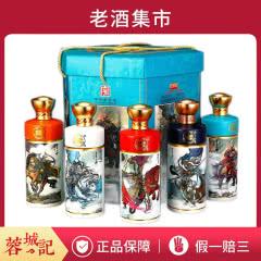五虎上将【中华老字号】白水杜康 52度浓香型白酒 500ml*5瓶整箱
